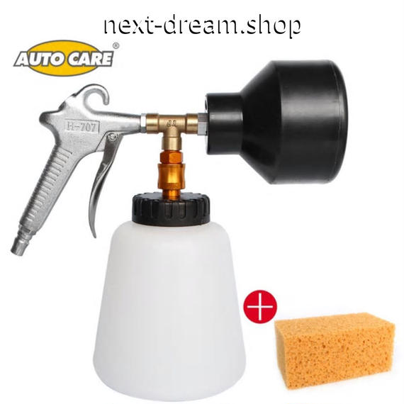 フォームランス トルネードフォームガン 高圧洗浄 泡洗車 メンテナンス 掃除   新品送料込 m00465