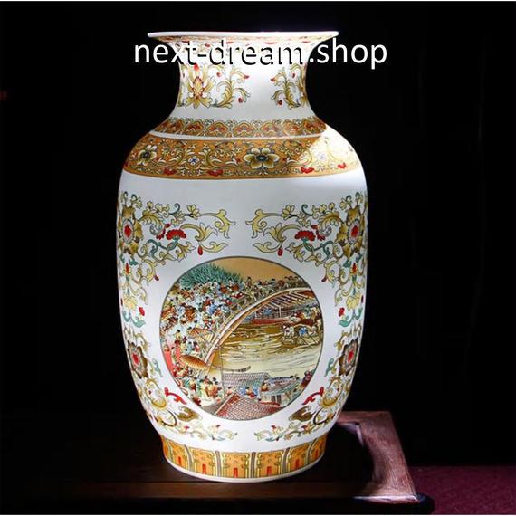 新品送料込  花瓶 磁器 セラミック 柄模様 アンティーク ヴィンテージ 高級装飾 ホームインテリア 贈り物  m00535
