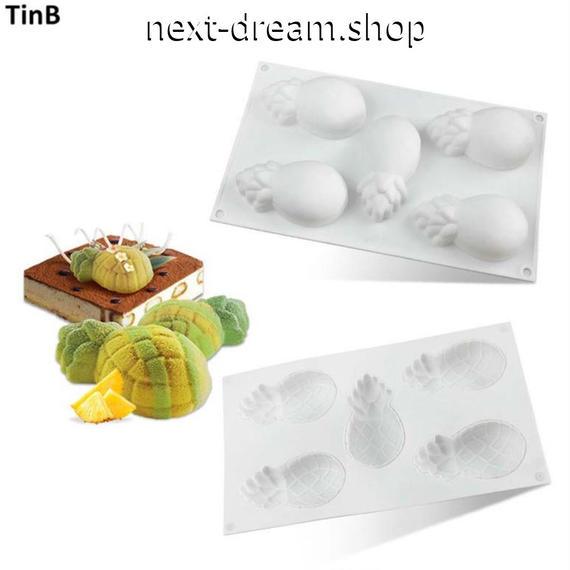 新品送料込  型 3D 耐熱 シリコントレー キャビティ 手作りチョコ ケーキ デコ パイナップル型 果物  誕生日会 バレンタイン  m01088