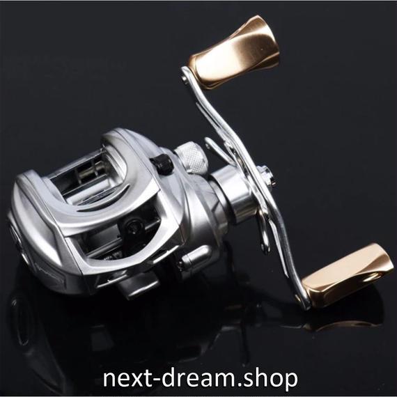 新品 ベイトリール 釣り道具 お洒落 フィッシング  シルバー×ゴールド カーボン 高速 右ハンドル 左ハンドル m01974