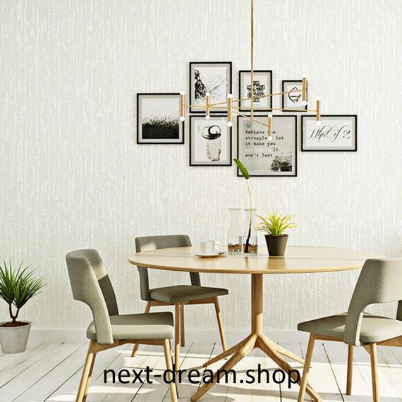 3D 壁紙 53×1000㎝ 無地 ソリッドカラー DIY 不織布 カビ対策 防湿 防水 吸音 インテリア 寝室 リビング h02033