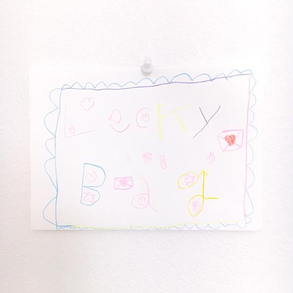 Lucky Bag☆GIRL-S(90-95)☆