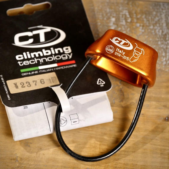 CLIMBING TECHNNOLOGYクライミングテクノロジー ドーブレ