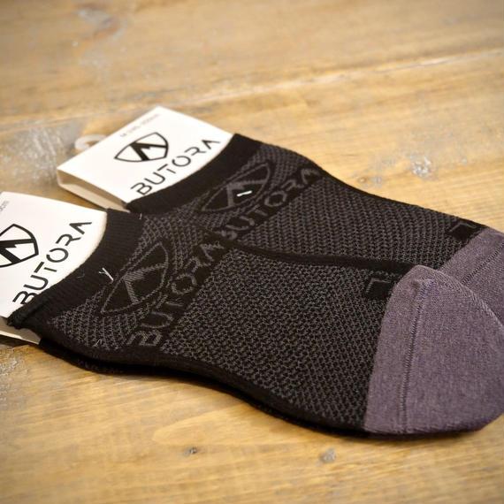 Butora Climbing Socks