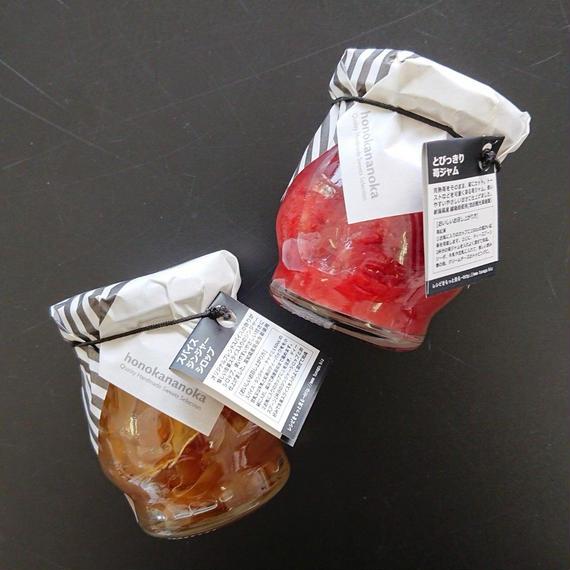 苺ジャムとスパイスジンジャーシロップ