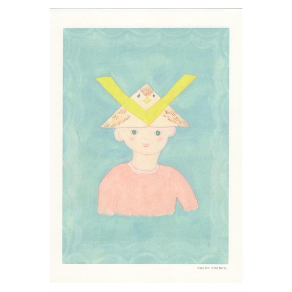 「5月の男の子」大判ポストカード