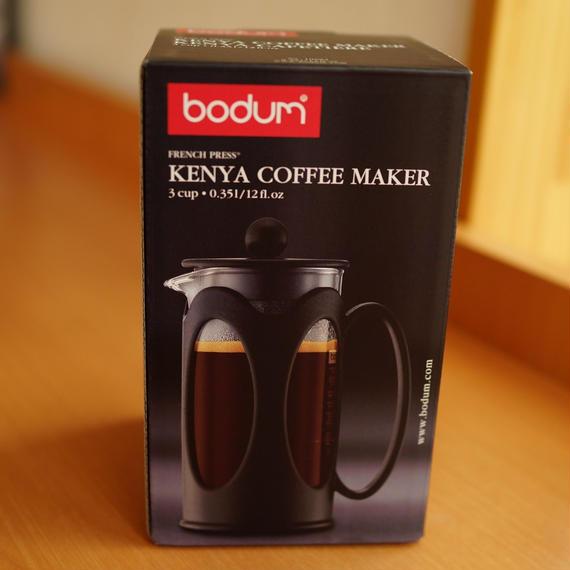 ボダム フレンチプレス KENYA 0.35L