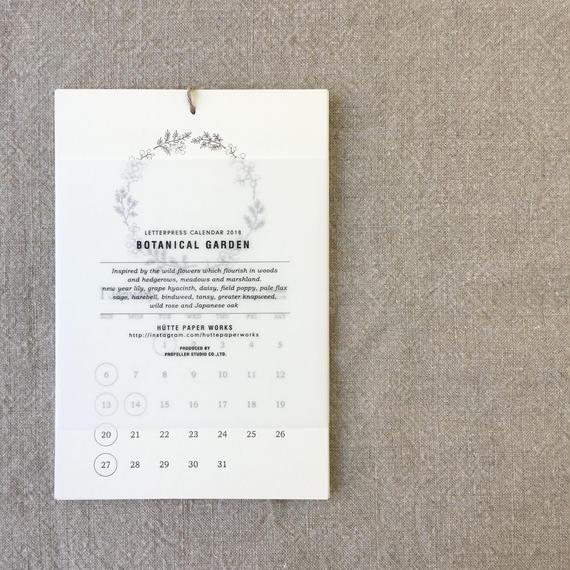 ボタニカルカレンダー2019