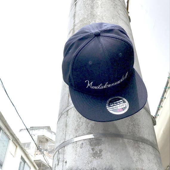 MOUTAKUSANDA!!! CAP(ネイビー)