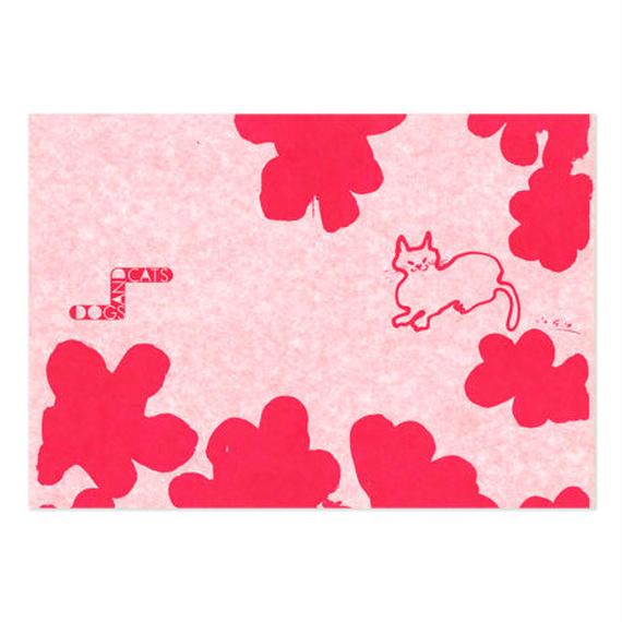 ポストカード『犬と猫。』(cat)