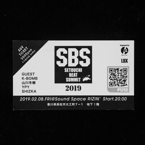 【前売チケット】2/8(金)K-Bomb/山川冬樹/ypy /Shizka in 高松 <瀬戸内ビートサミット2019>