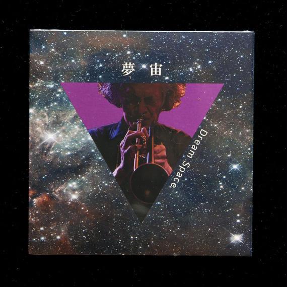 【CD】近藤等則 / 夢宙  Dream Space