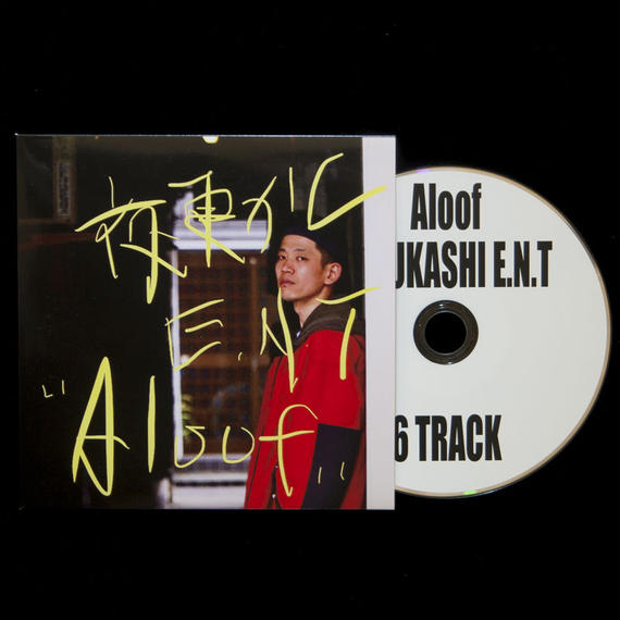 【CD】【Made in TAKAMATSU CITY】夜更かしE.N.T / Aloof