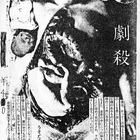 【ZINE】はなくそ 13号 デジタル版(PDF)