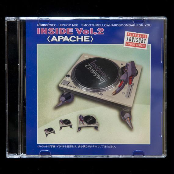 【MIX-CD】【Made in TAKAMATSU CITY】APACHE / INSIDE vol.2