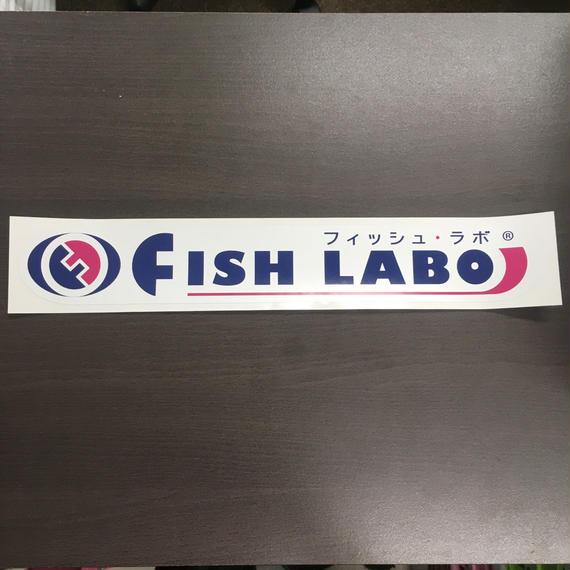 FISHLABO オリジナルステッカー Lサイズ