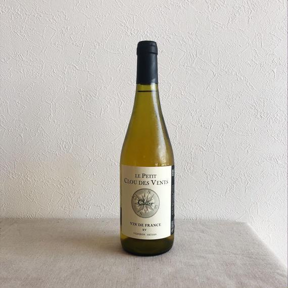 フランス/ ル・プティ・クロ・デ・ヴォン 「 クレール 2015 」オレンジワイン
