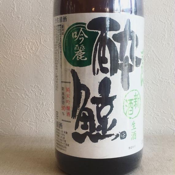 高知県 /  酔鯨 純米吟醸 未ろ過 すっぴん生酒  /