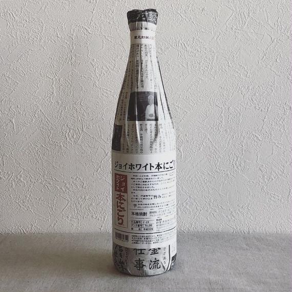 鹿児島県/ジョイホワイト 本にごり /芋焼酎