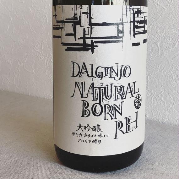 佐賀県/ NATURAL BORN REI   大吟醸