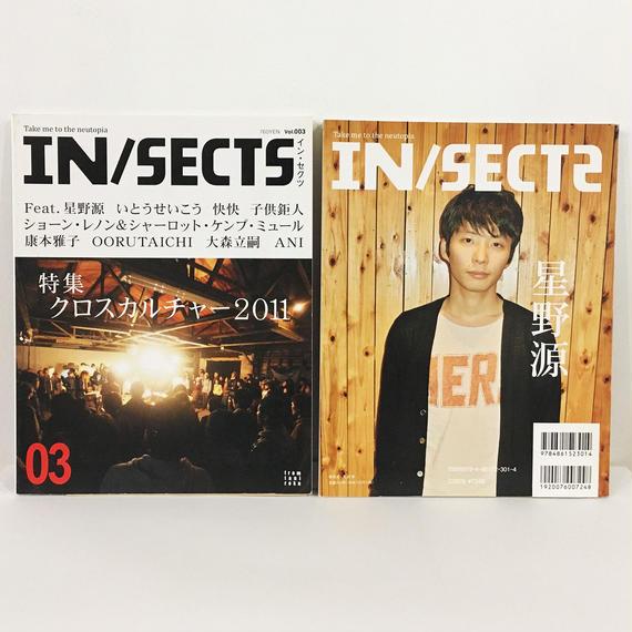 『IN/SECTS』Vol. 03 特集 クロスカルチャー 2011