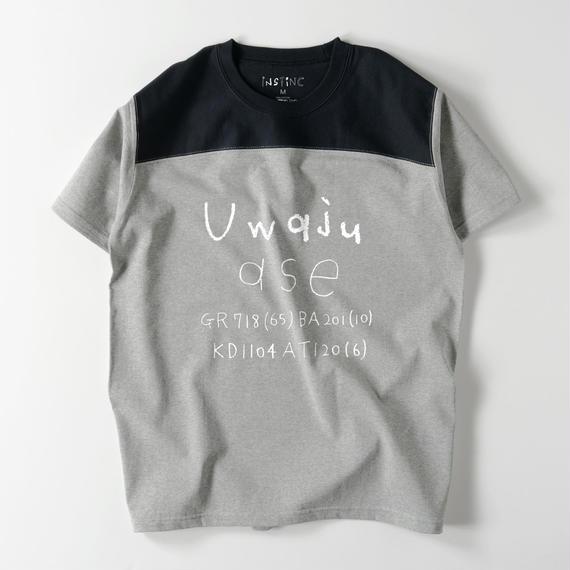 Uwaju フットボールTシャツ(グレー×ブラック M)