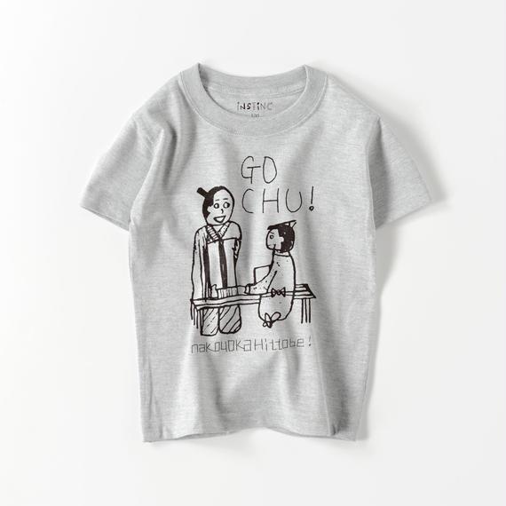 SATSUMA 郷中教育 キッズTシャツ(ホワイト・グレー・ブラック 100/110/120/130/140/150/160)