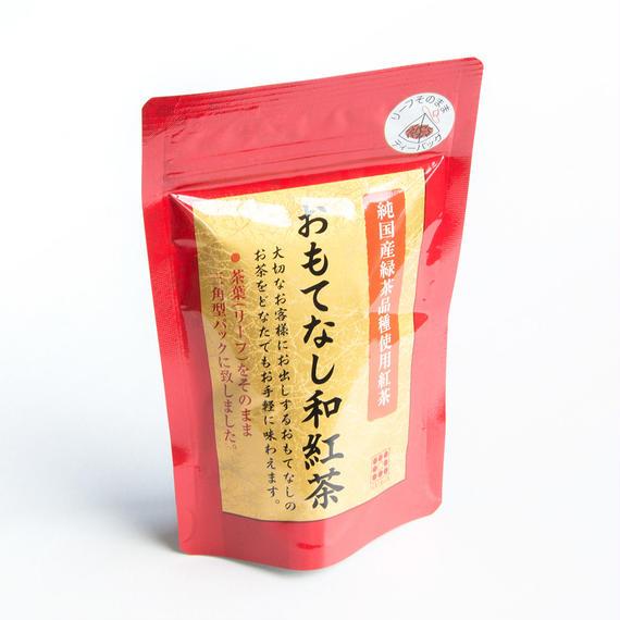 おもてなし和紅茶(3g×8p)