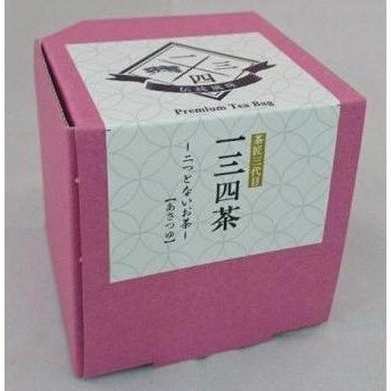 一三四茶プレミアムティーバッグあさつゆ3gx7p