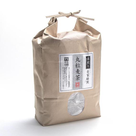 深煎り丸粒麦茶三角ティーバッグ(15g×60p)
