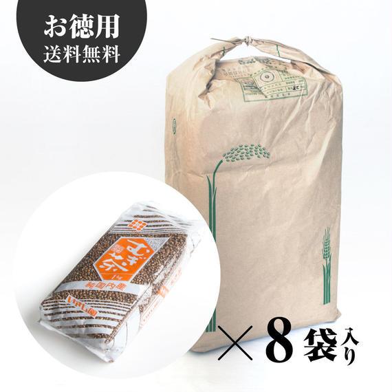 純国内産麦茶(1kg)【8袋入り:送料無料】