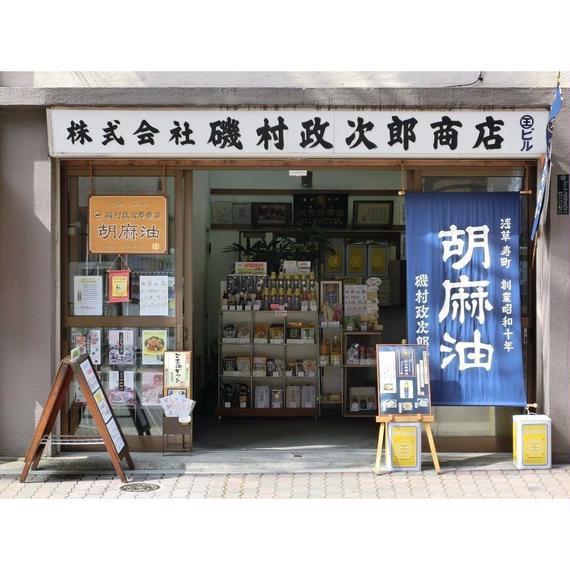 【 平成 30 年度 夏季休業のお知らせ 】