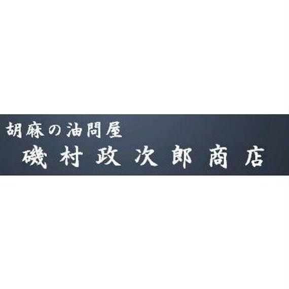 【 2018~2019 年末年始のお知らせ 】