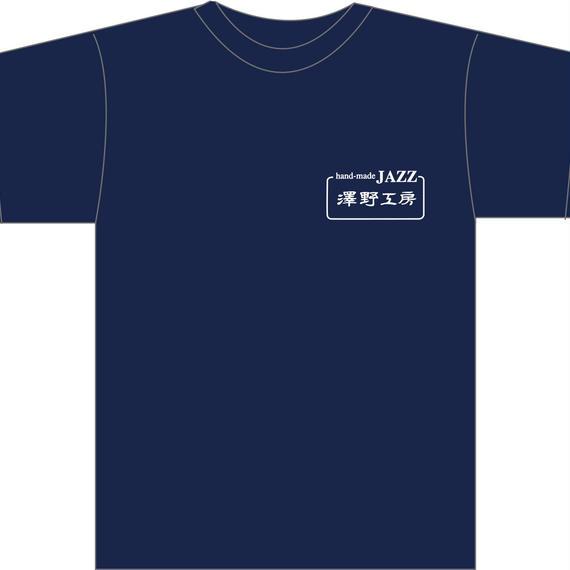 SLT003 Sawano Logo Navy T-Shirt