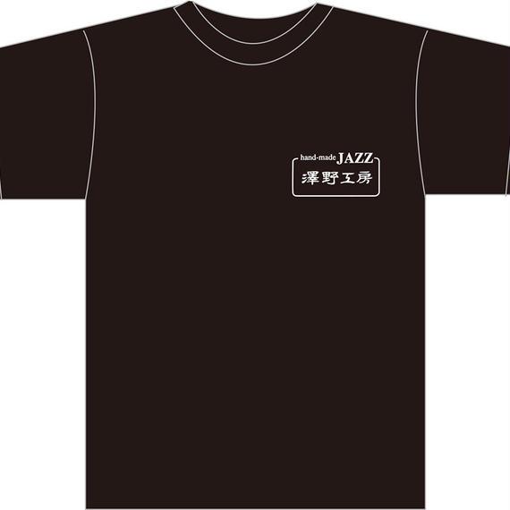 SLT002 Sawano Logo Black T-Shirt
