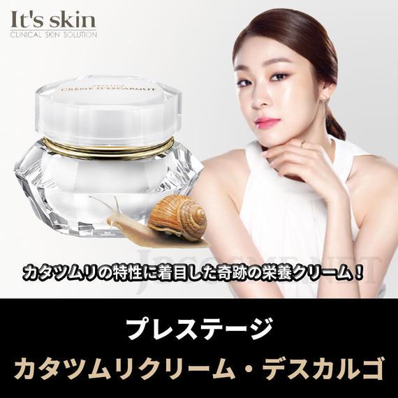 [It's skin] プレステージ・クリーム・デスカルゴ 60ml