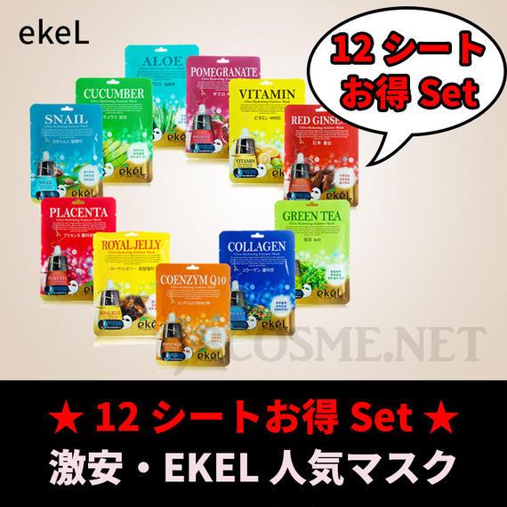 [EKEL] 人気マスク 13種類 12シート お得Set