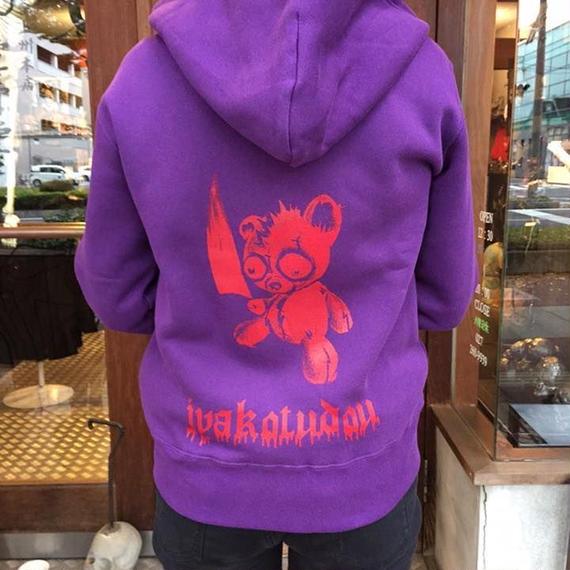 [蛇骨堂-clothes]くまたんパーカー紫(完売です)