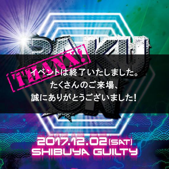 BAKU-ON(バクオン)LIVE -2017-電子チケット