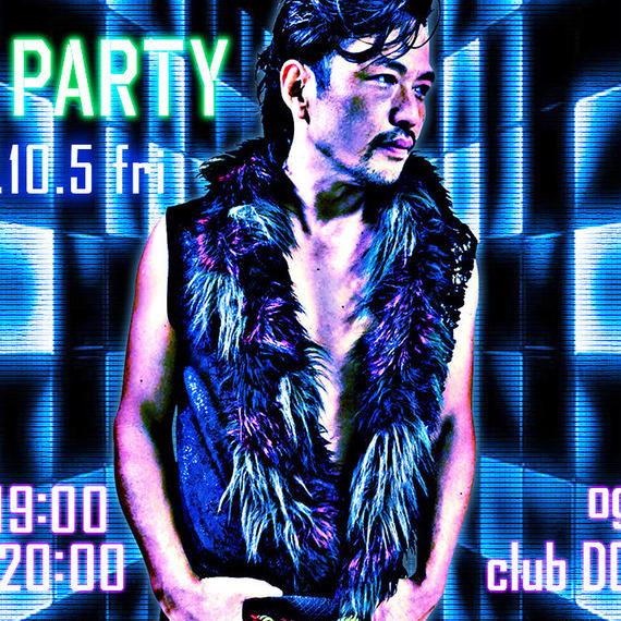 T's Party - 郵送受取チケット