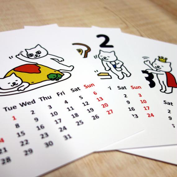 2019 NECO Calendar