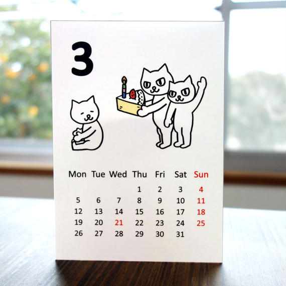 2018 Calendar(訳あり商品)