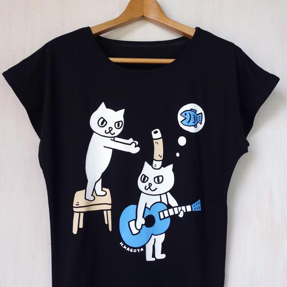 Chikuwa Guitar