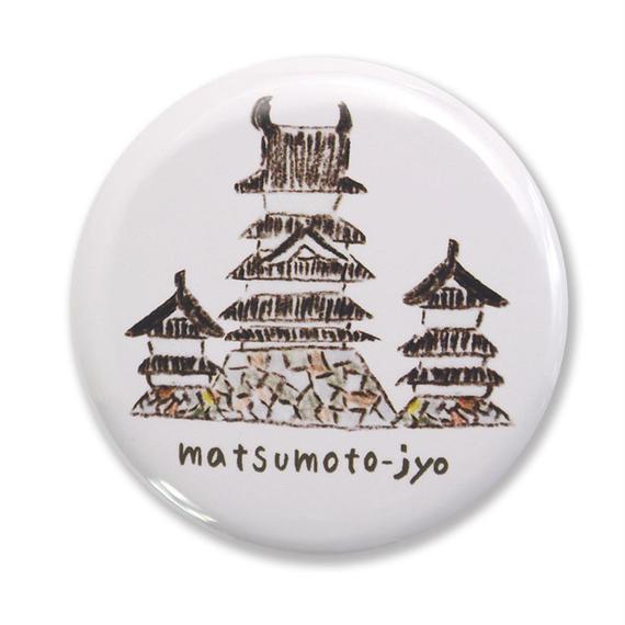 城下町まつもと 缶バッジ「松本城」