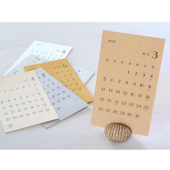 紙屋の活版カレンダー