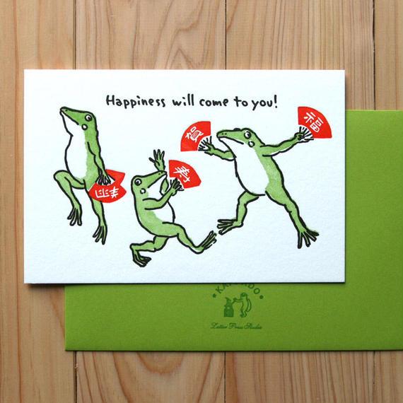 活版カード 福カエルたち