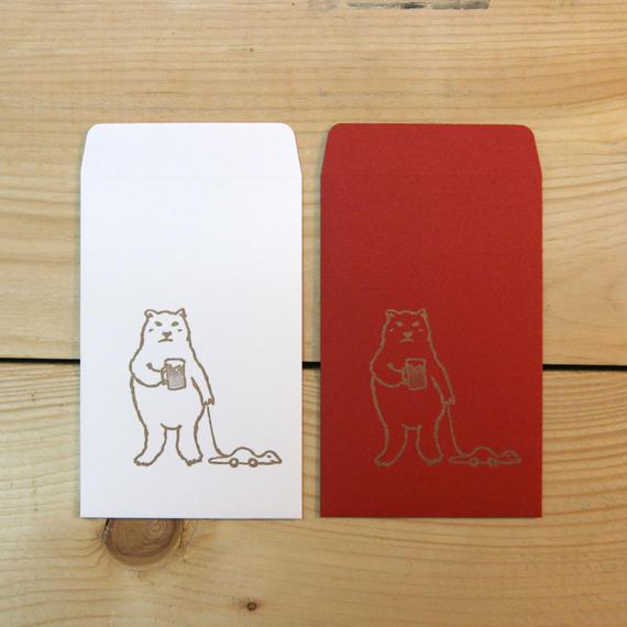 クマがビールを ポチ袋