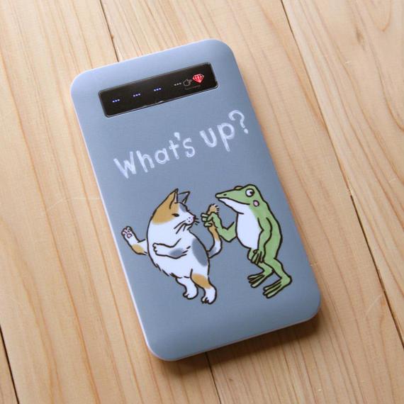モバイルバッテリー しっぽ(グレー)