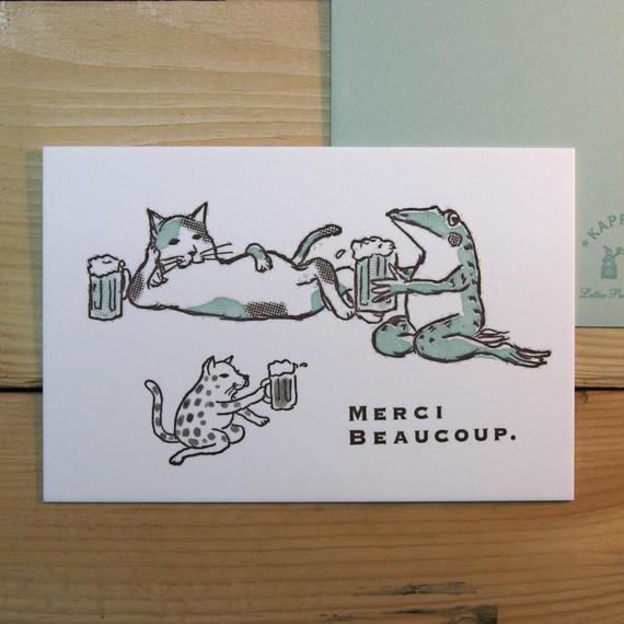 猫とカエルが乾杯