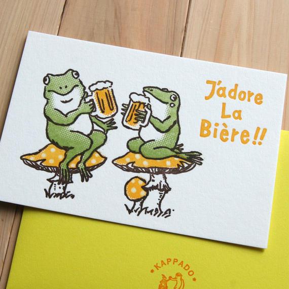 活版カード ビール大好きカエル